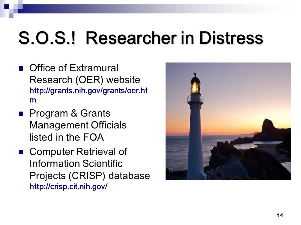 S.O.S.! Researcher in Distress