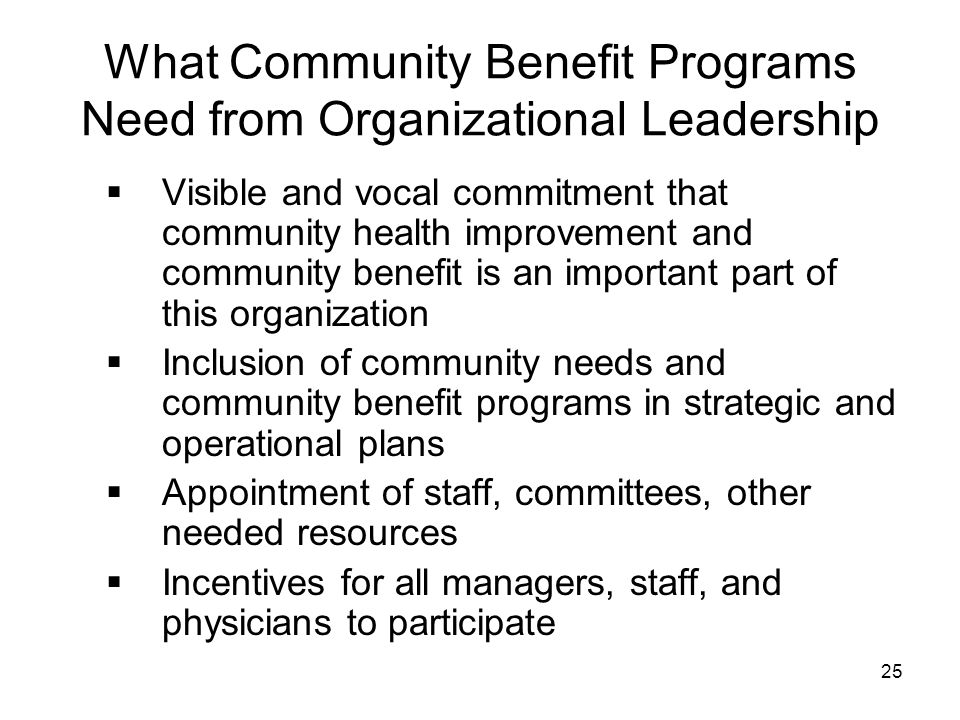 What Community Benefit Programs Need from Organizational Leadership