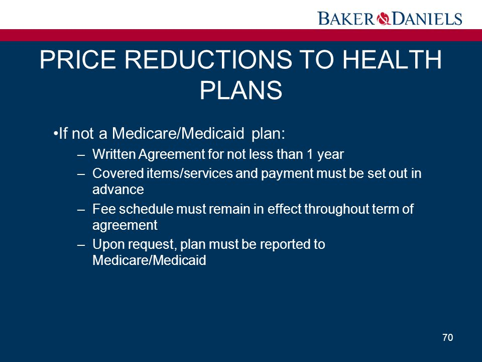 PRICE REDUCTIONS TO HEALTH PLANS