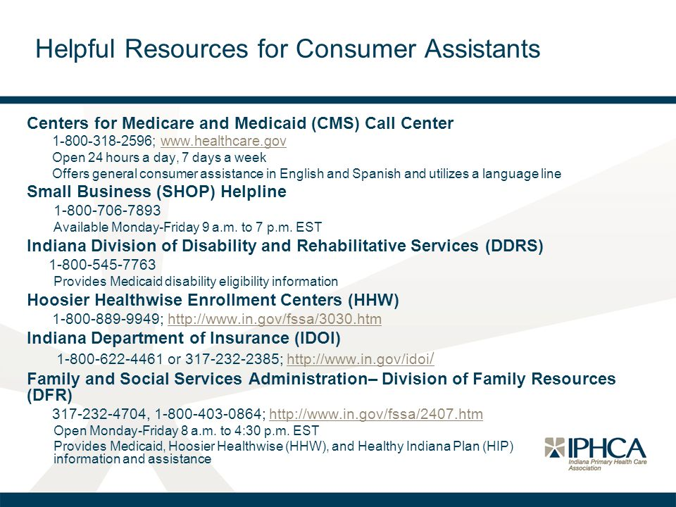 Helpful Resources for Consumer Assistants