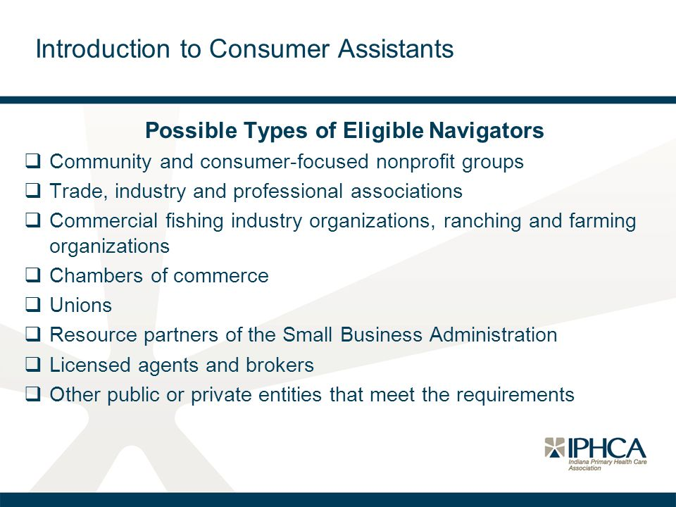 Introduction to Consumer Assistants