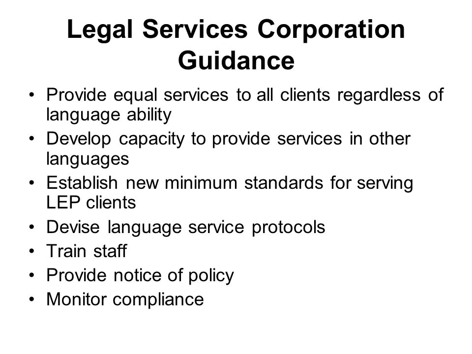 Legal Services Corporation Guidance