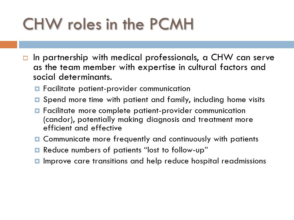 CHW roles in the PCMH