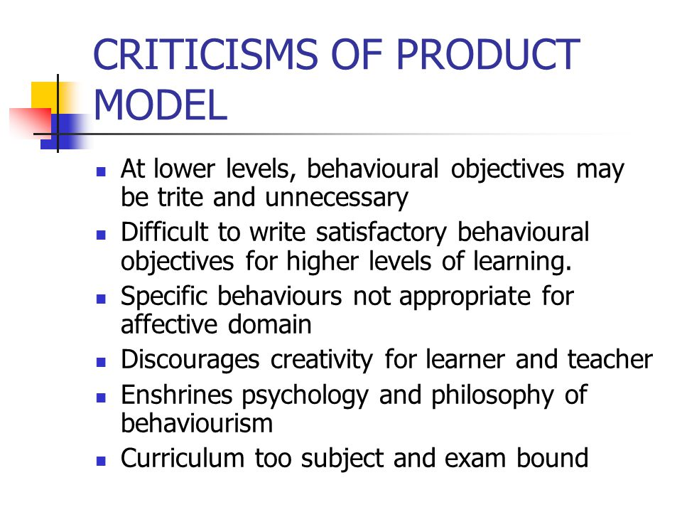 CRITICISMS OF PRODUCT MODEL
