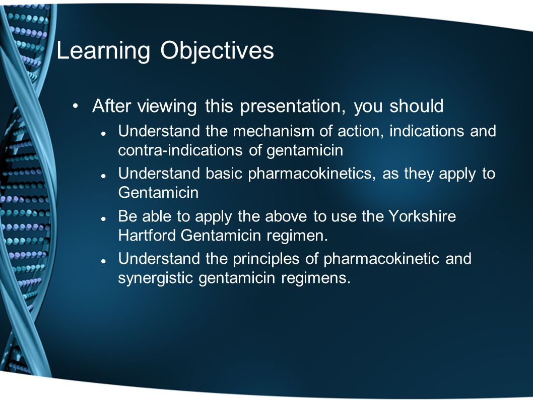 Learning Objectives After viewing this presentation, you should