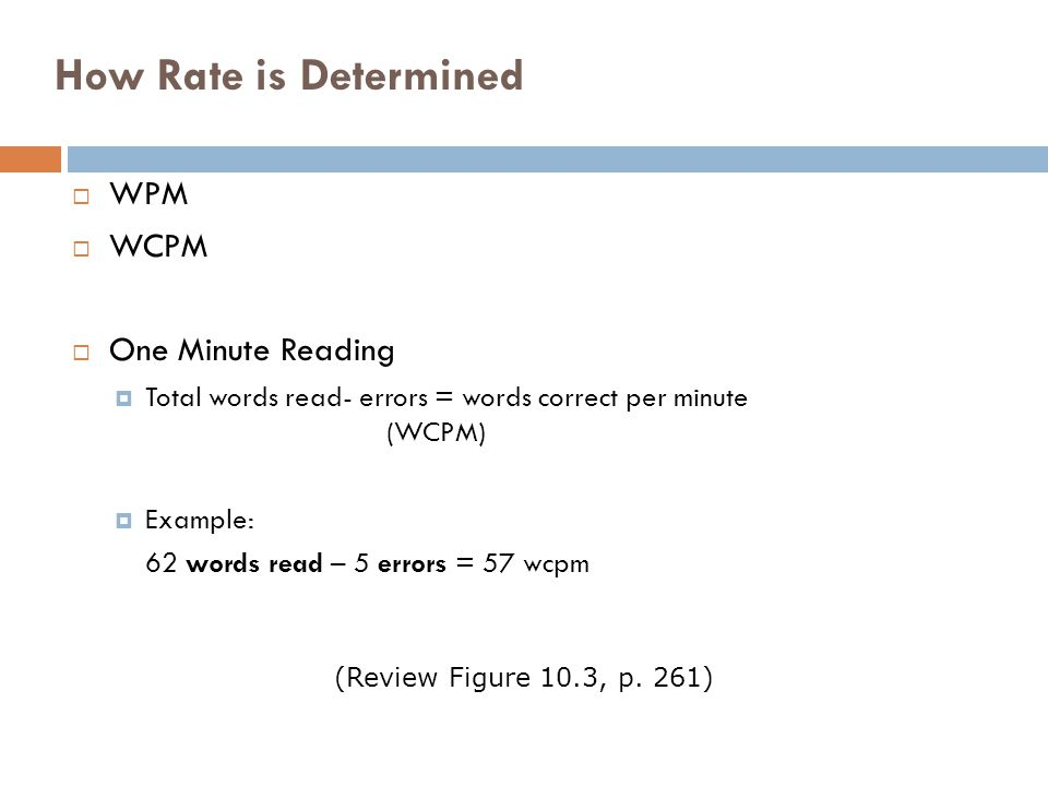 How Rate is Determined WPM WCPM One Minute Reading