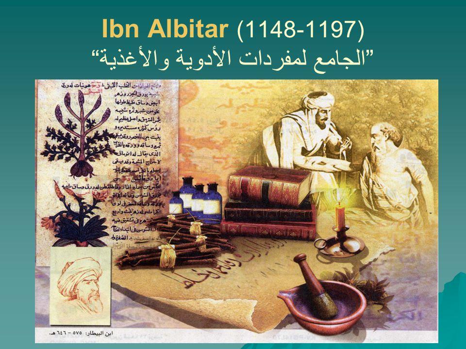 Ibn Albitar (1148-1197) الجامع لمفردات الأدوية والأغذية