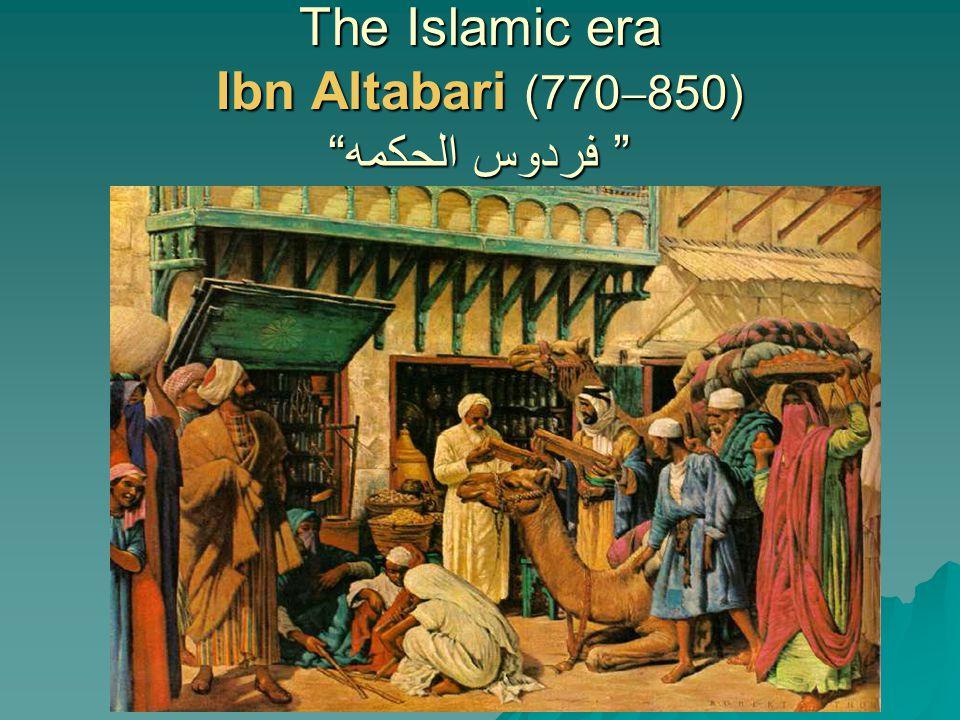The Islamic era Ibn Altabari (770850) فردوس الحكمه