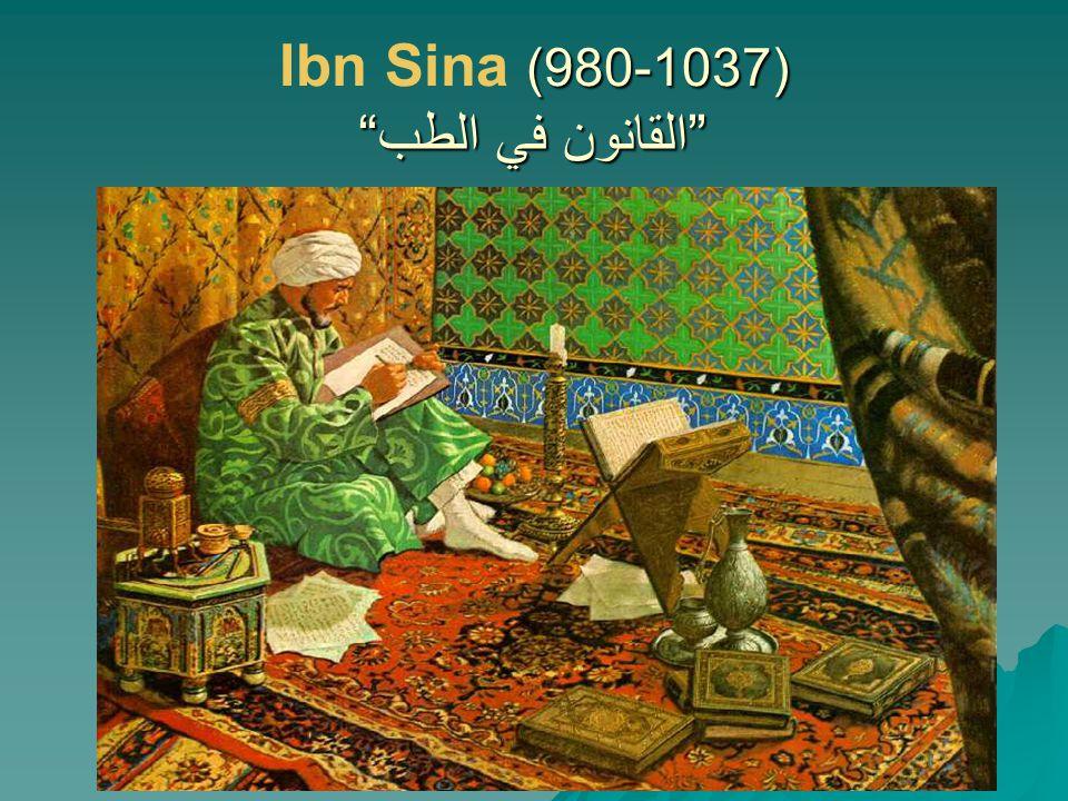 Ibn Sina (980-1037) القانون في الطب