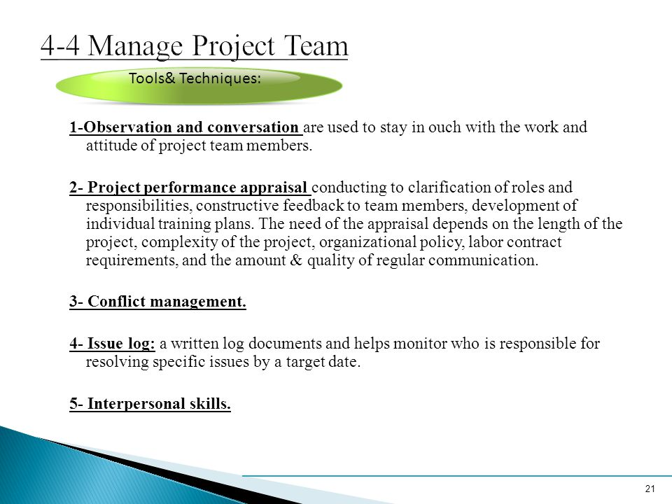 4-4 Manage Project Team Tools& Techniques: