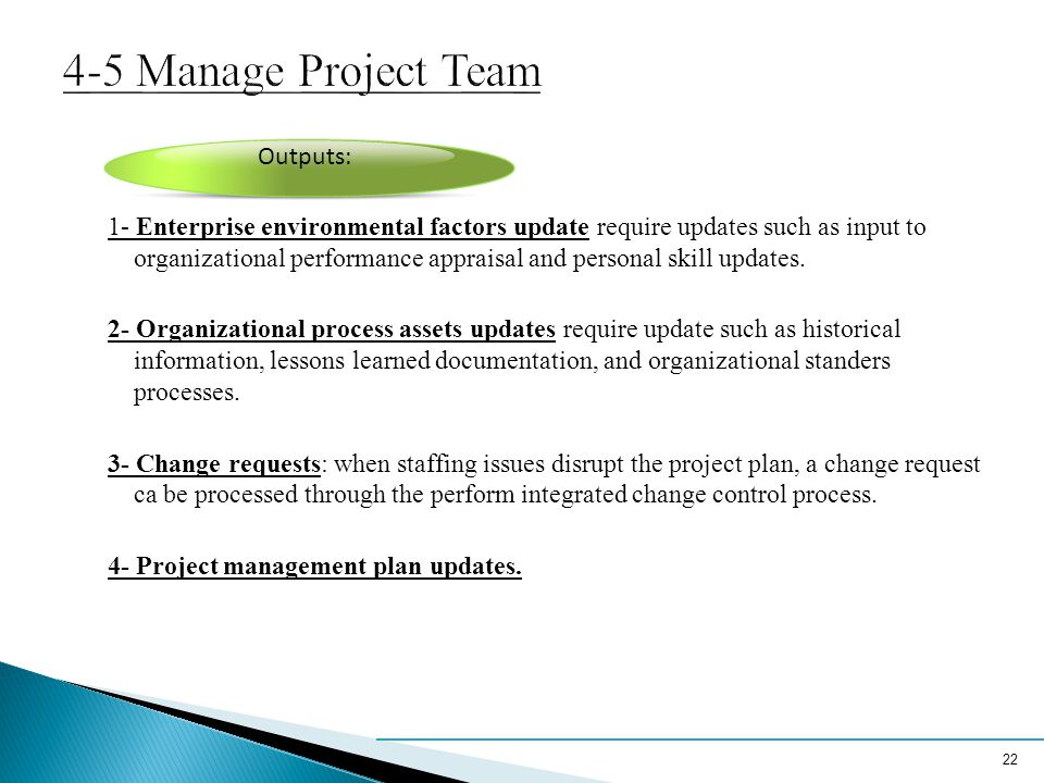 4-5 Manage Project Team Outputs: