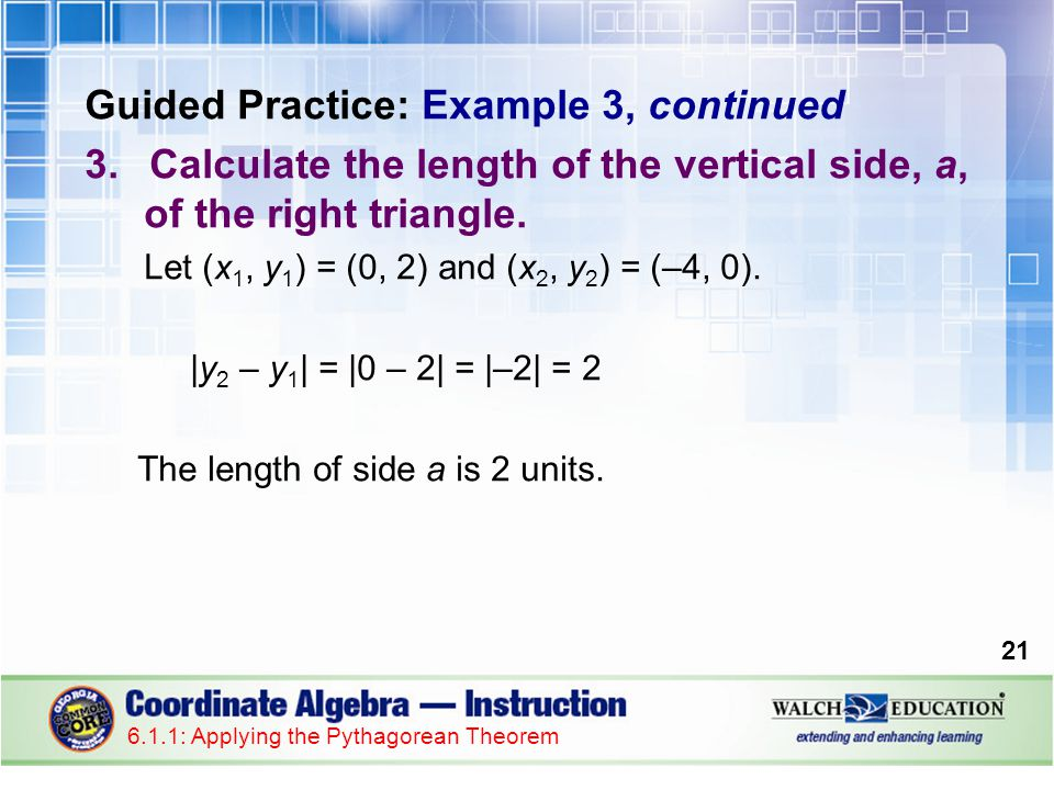 Guided Practice: Example 3, continued
