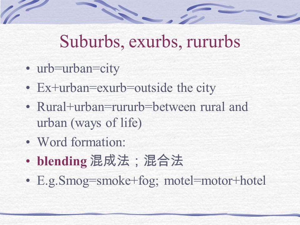 Suburbs, exurbs, rururbs