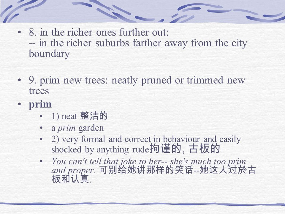9. prim new trees: neatly pruned or trimmed new trees prim