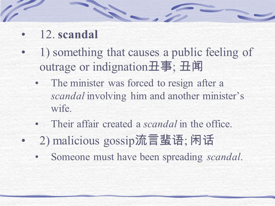 2) malicious gossip流言蜚语; 闲话