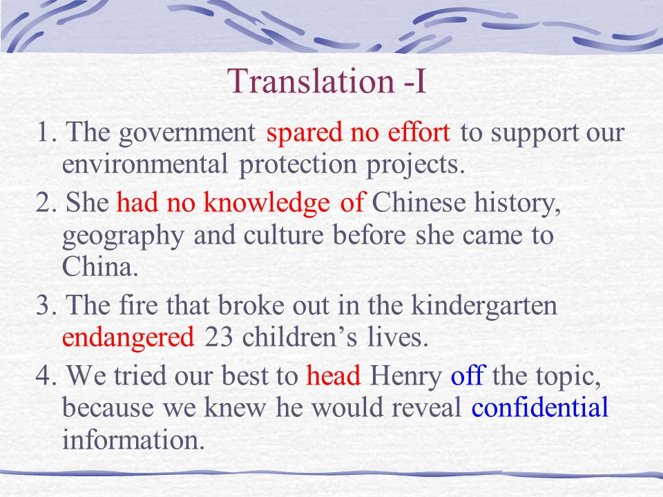 Translation -I 1. The government spared no effort to support our environmental protection projects.