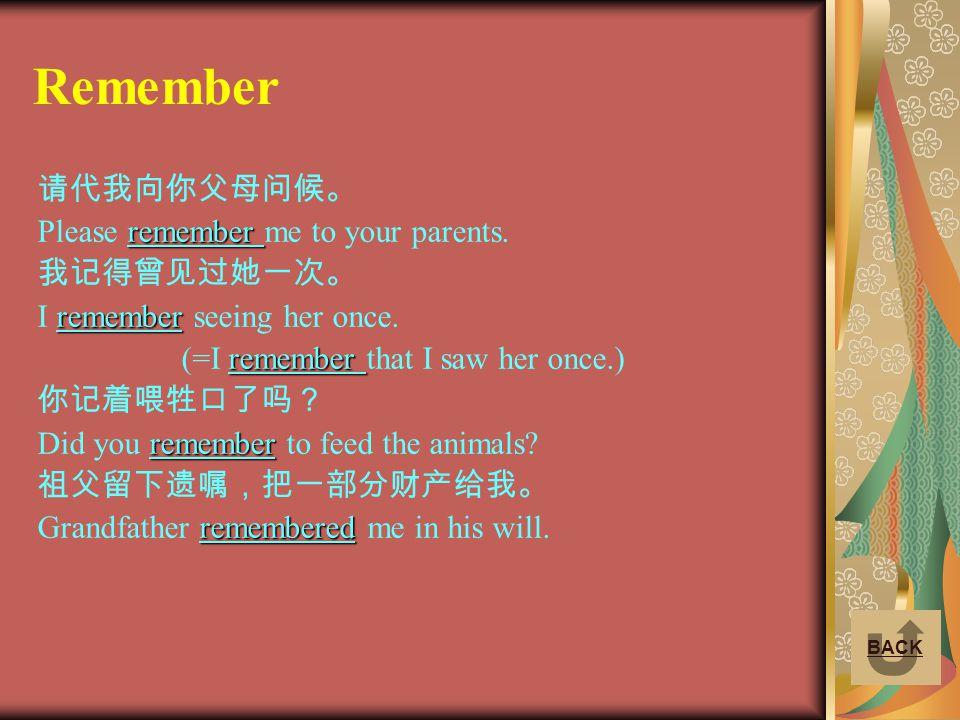 Remember 请代我向你父母问候。 Please remember me to your parents. 我记得曾见过她一次。
