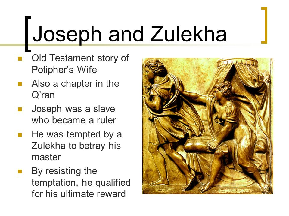Joseph and Zulekha Old Testament story of Potipher's Wife