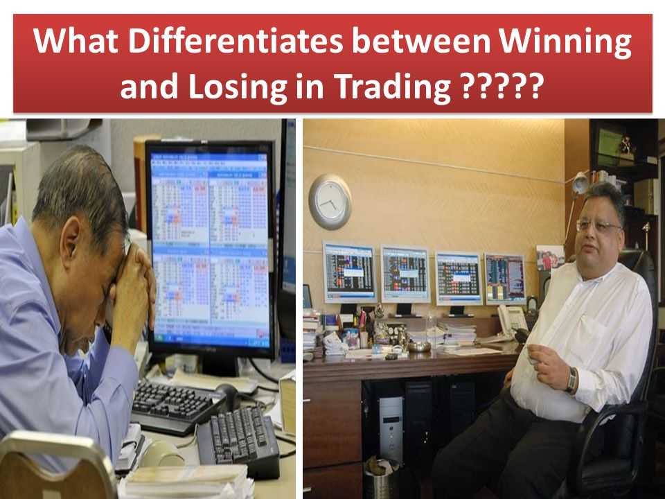What Differentiates between Winning and Losing in Trading