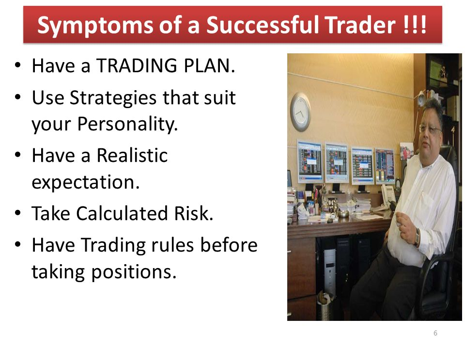 Symptoms of a Successful Trader !!!