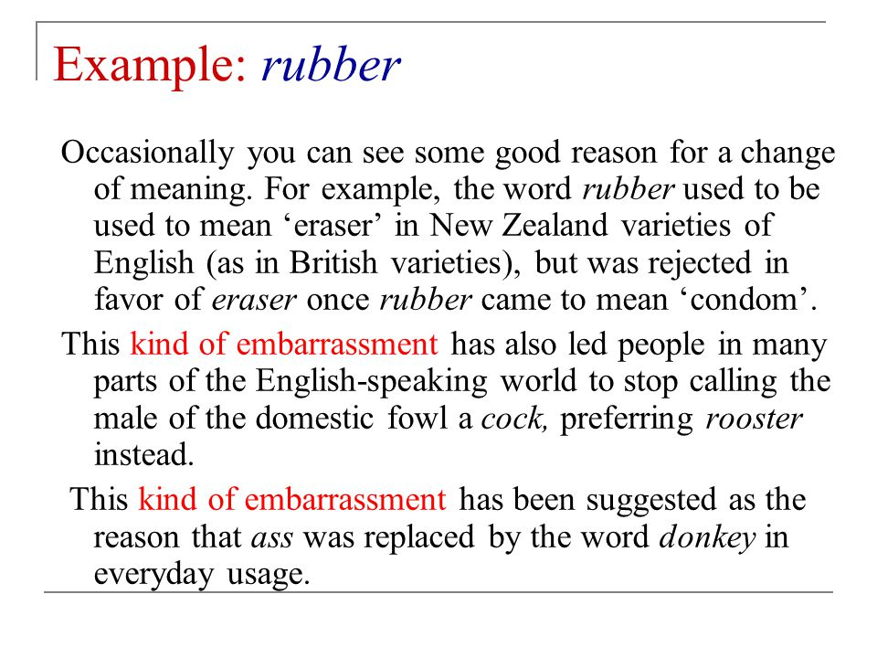 Example: rubber