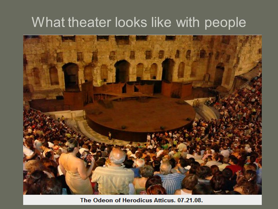 What theater looks like with people