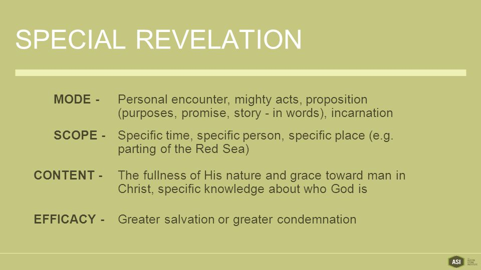 special Revelation MODE -