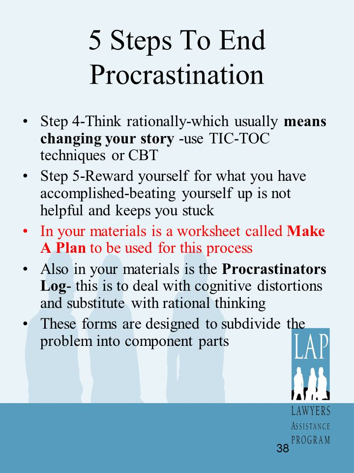 5 Steps To End Procrastination