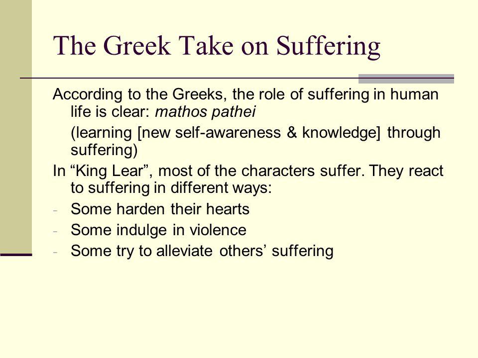 The Greek Take on Suffering