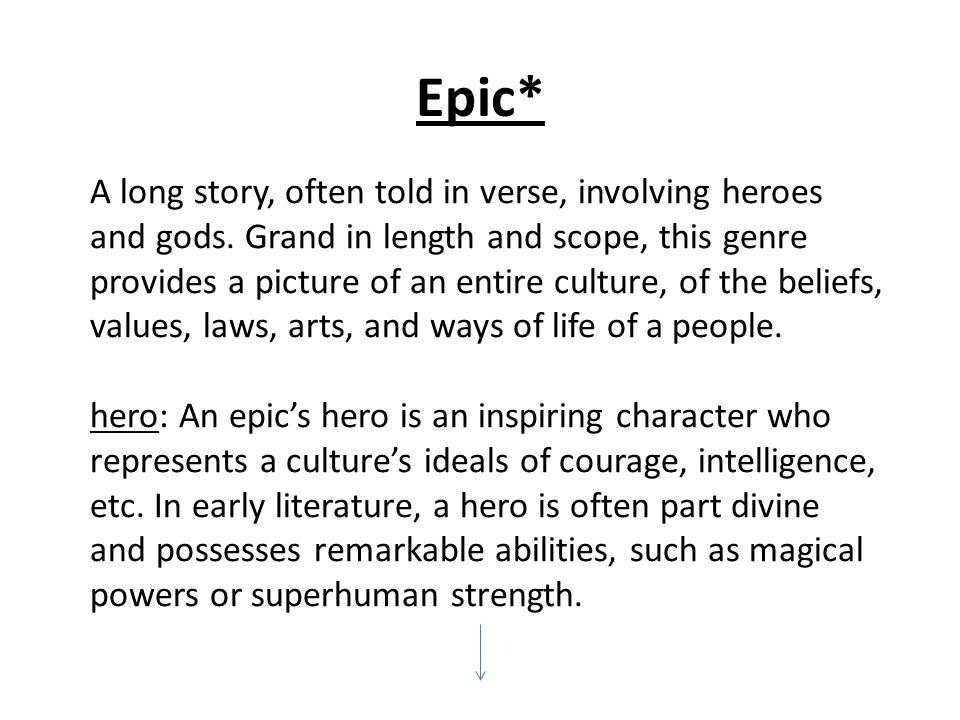 Epic*