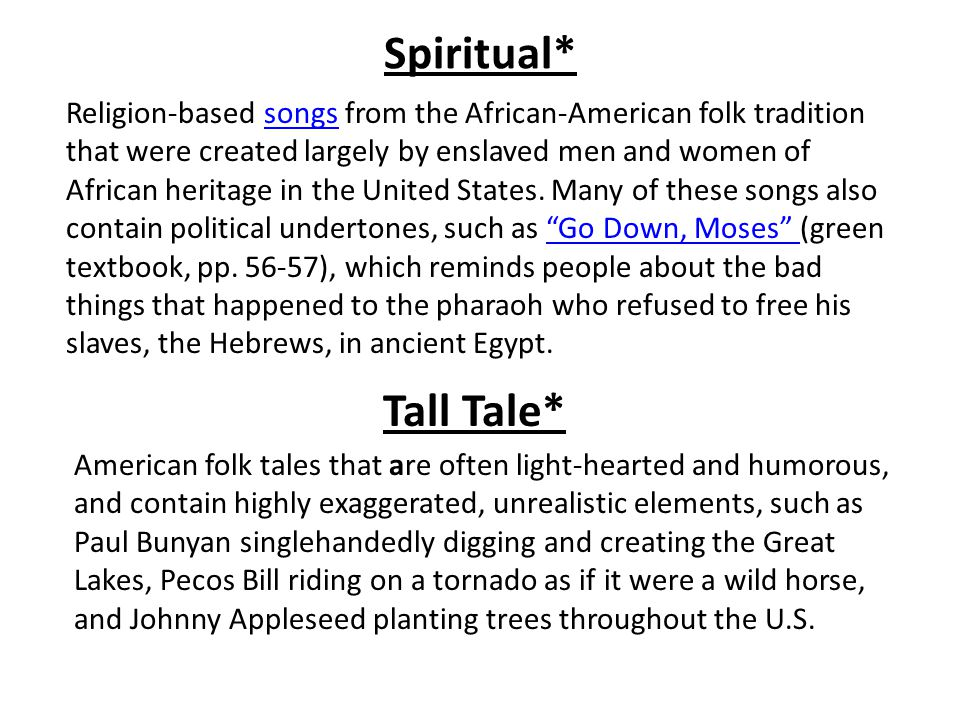 Spiritual*