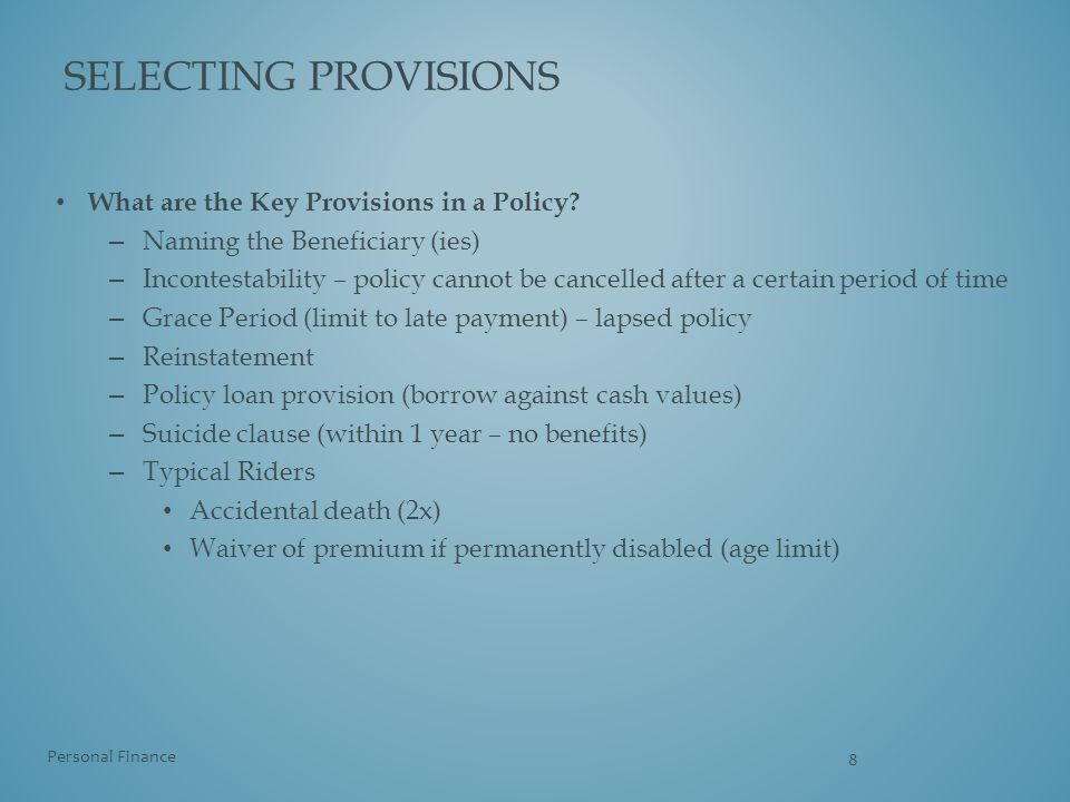 Selecting provisions What are the Key Provisions in a Policy