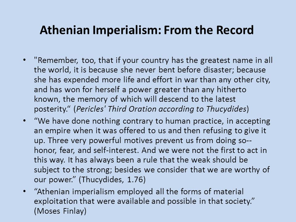 Athenian Imperialism: From the Record