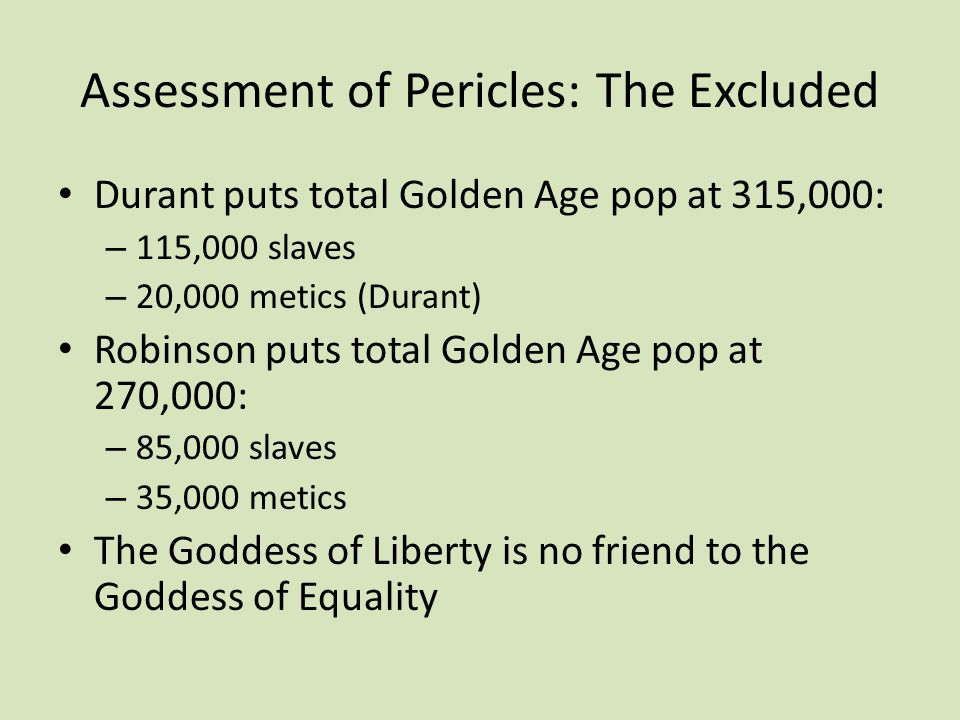 Assessment of Pericles: The Excluded
