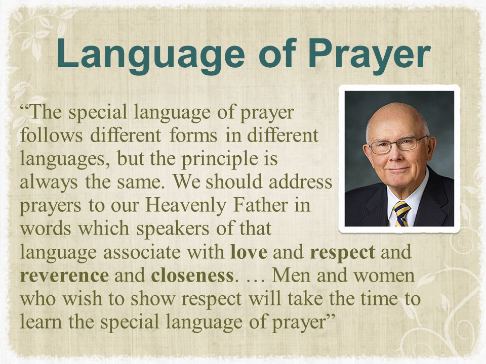 Language of Prayer