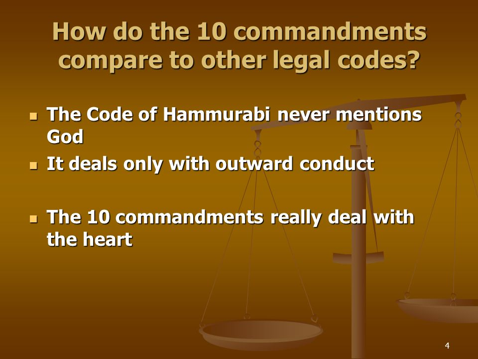 How do the 10 commandments compare to other legal codes