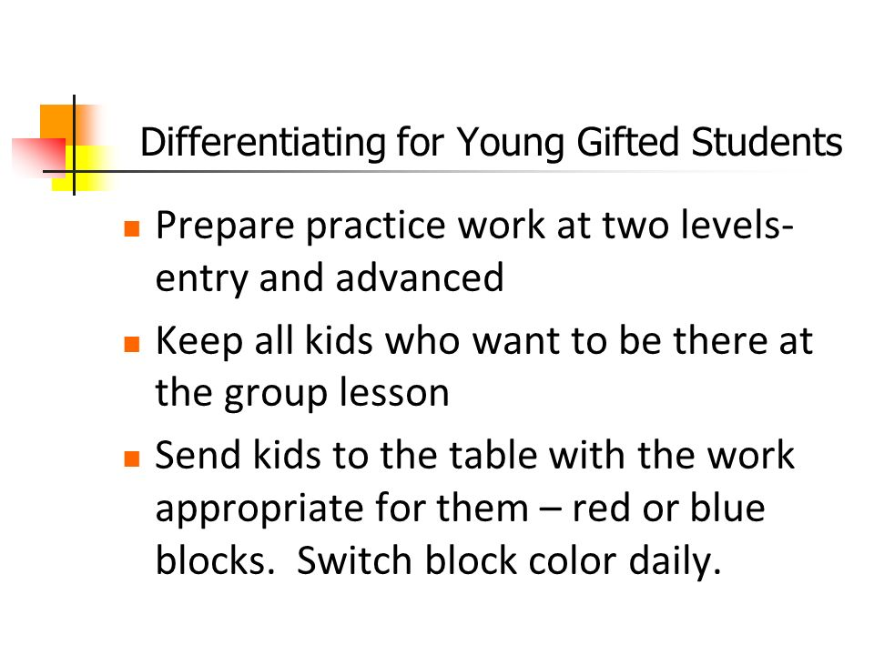 Differentiating for Young Gifted Students