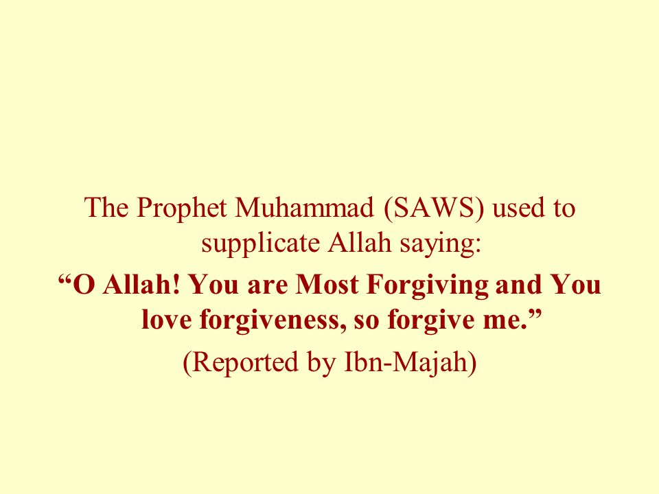 The Prophet Muhammad (SAWS) used to supplicate Allah saying: