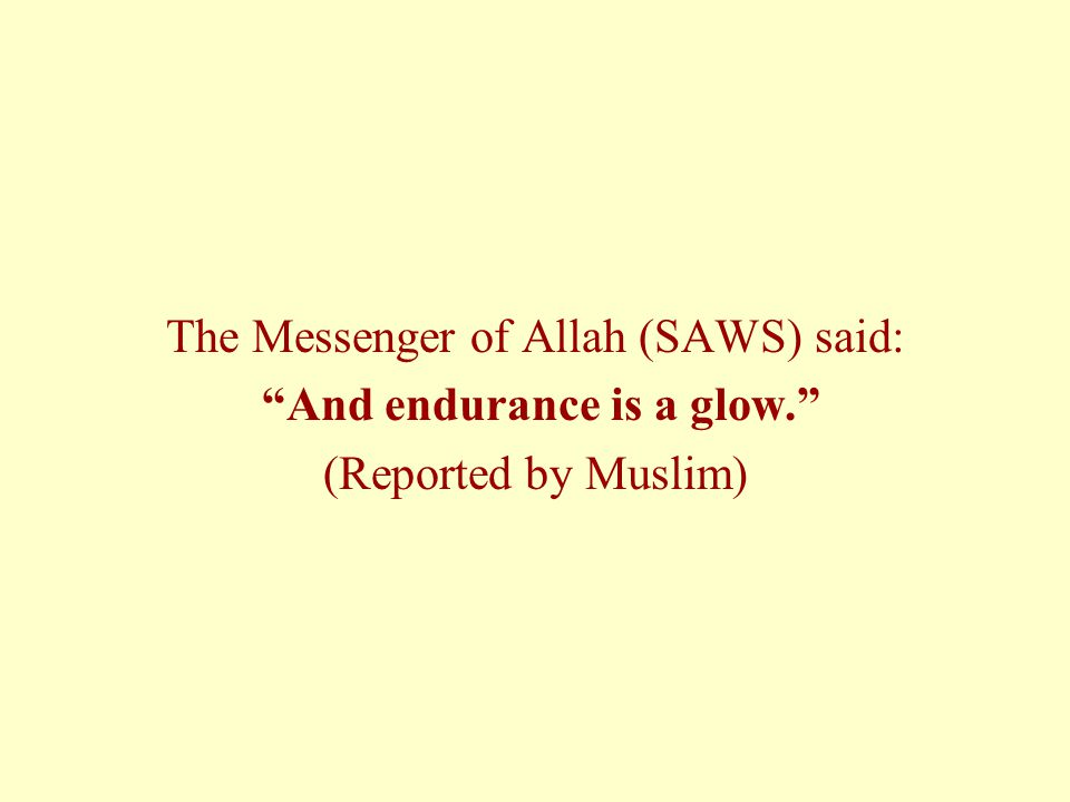 And endurance is a glow.