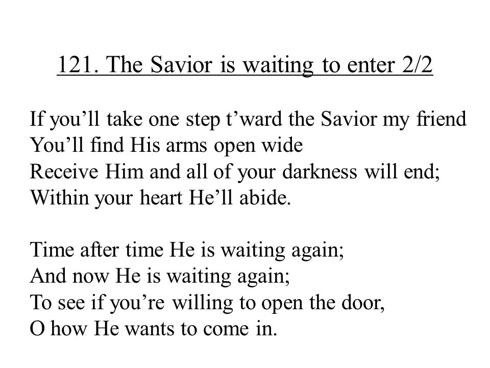 121. The Savior is waiting to enter 2/2
