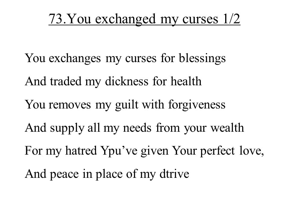 73.You exchanged my curses 1/2