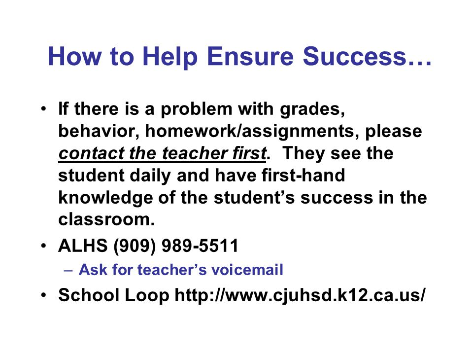 How to Help Ensure Success…
