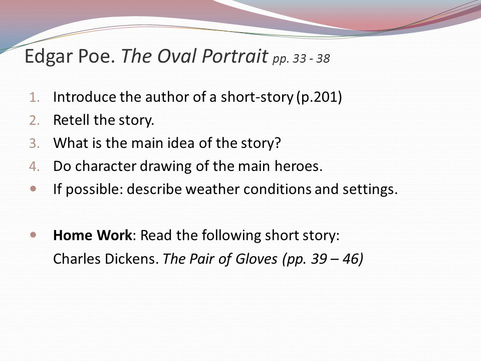 Edgar Poe. The Oval Portrait pp. 33 - 38