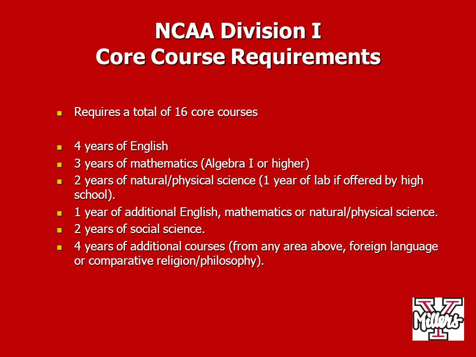 NCAA Division I Core Course Requirements