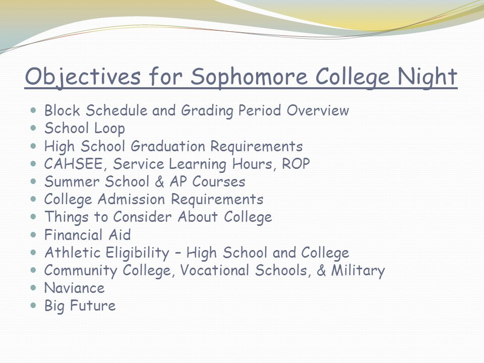 Objectives for Sophomore College Night
