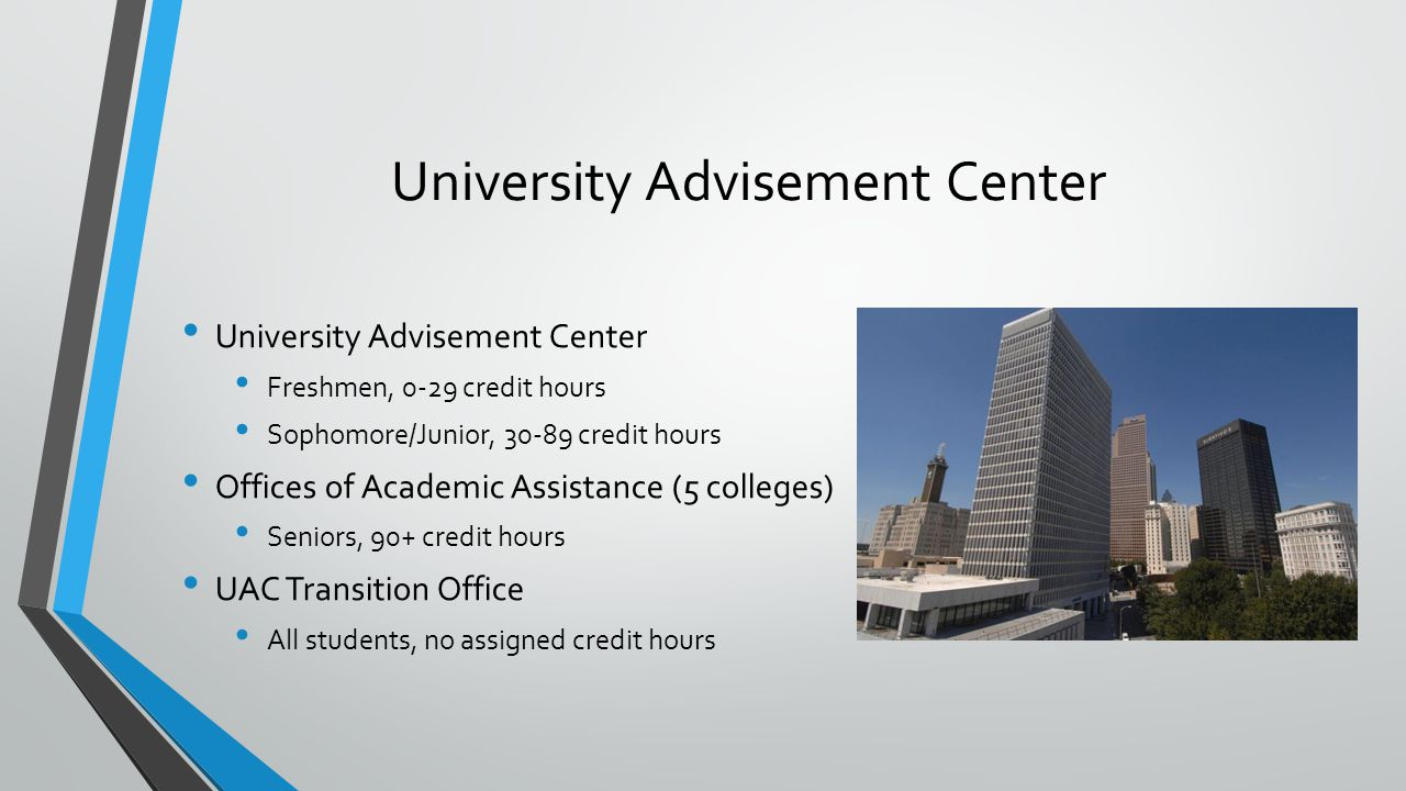 University Advisement Center