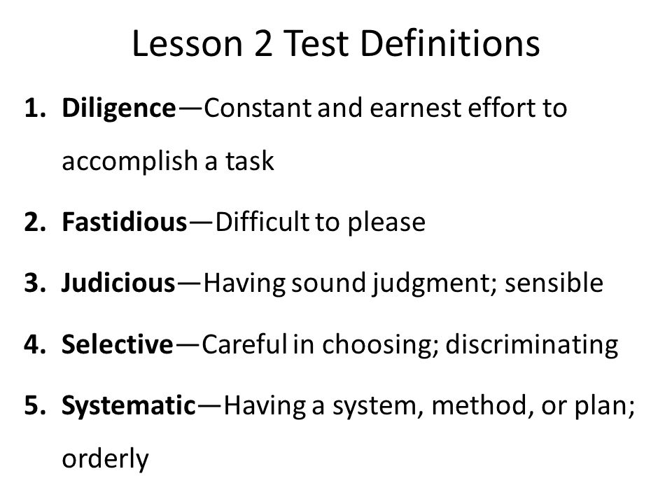 Lesson 2 Test Definitions