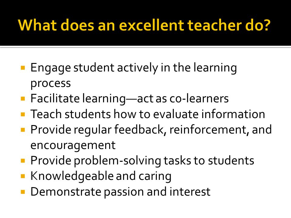 What does an excellent teacher do