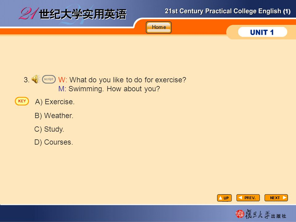 CP-lp3 3. W: What do you like to do for exercise