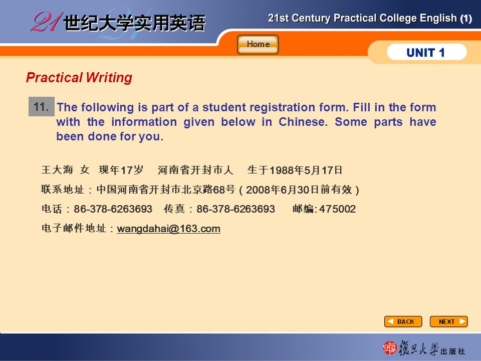 PW1 Practical Writing. 11.